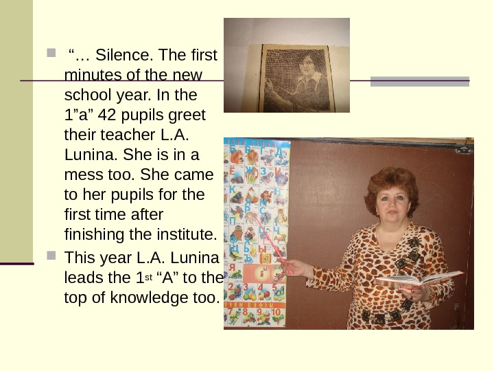 """… Silence. The first minutes of the new school year. In the 1""a"" 42 pupils"