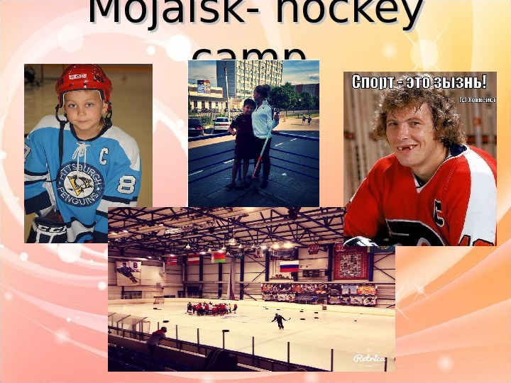 Mojaisk- hockey camp