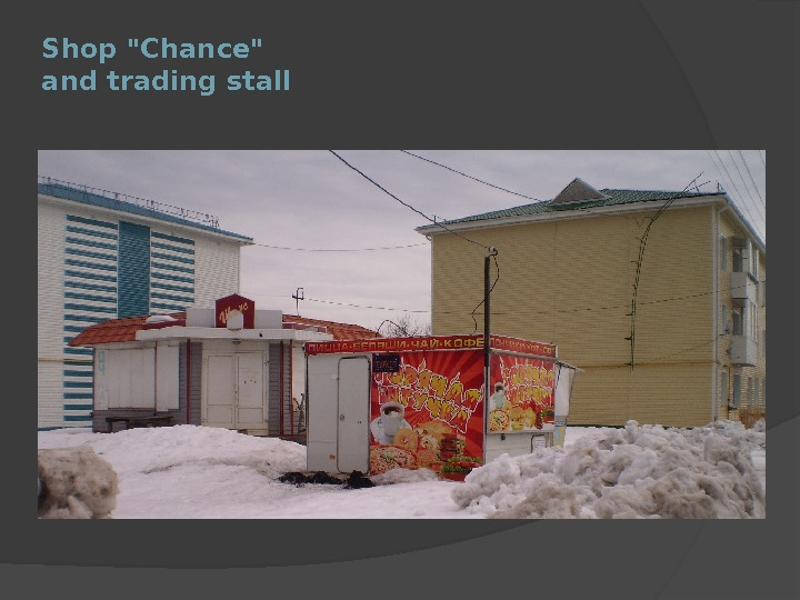 Shop Chance and trading stall