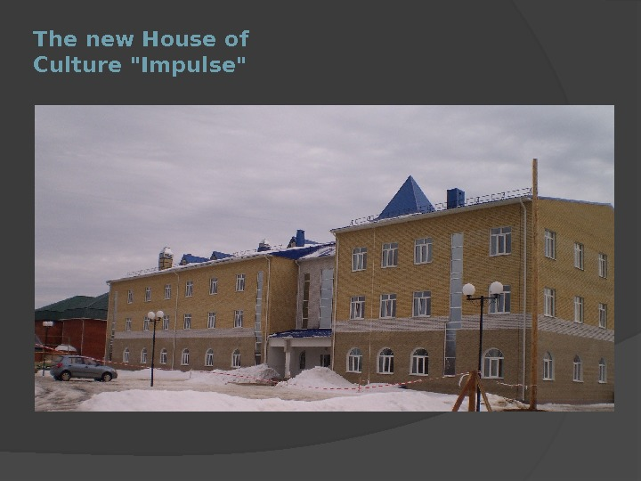 The new House of Culture Impulse