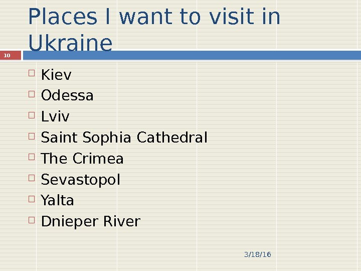 Places I want to visit in Ukraine Kiev Odessa Lviv Saint Sophia Cathedral  The Crimea