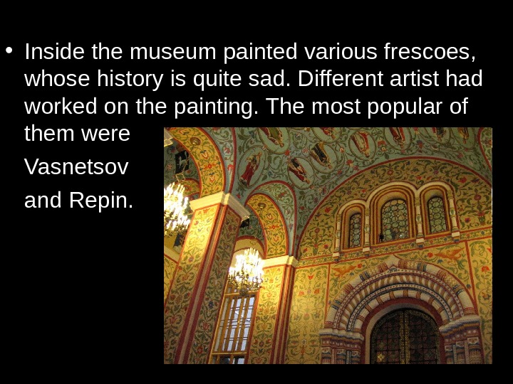 • Inside the museum painted various frescoes,  whose history is quite sad. Different