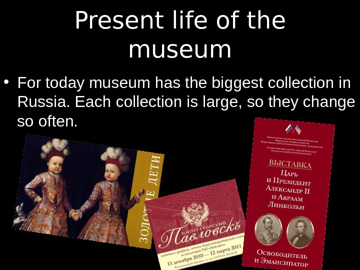 • For today museum has the biggest collection in Russia. Each collection is large,