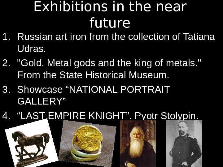 1. Russian art iron from the collection of Tatiana Udras. 2. Gold. Metal gods