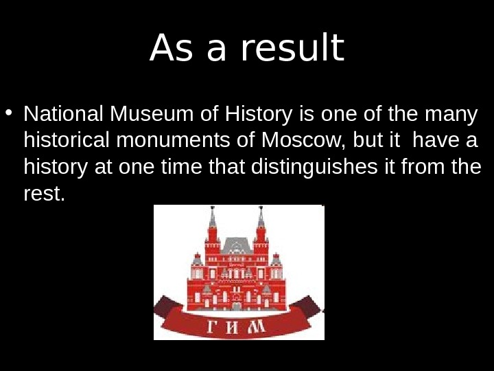 • National Museum of History is one of the many historical monuments of Moscow,