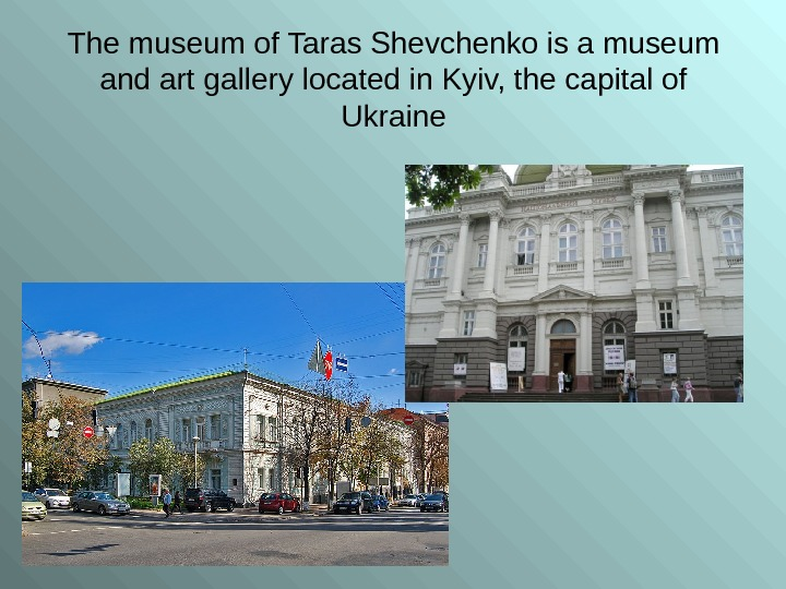 The museum of Taras Shevchenko is a museum and art gallery located in Kyiv,