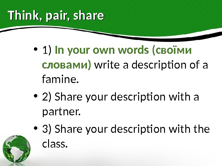 Think, pair, share • 1) In your own words ( своїми словами ) write a description