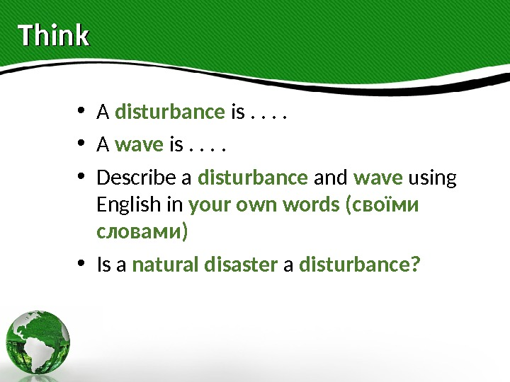 Think • A disturbance is. .  • A wave is. .  • Describe a