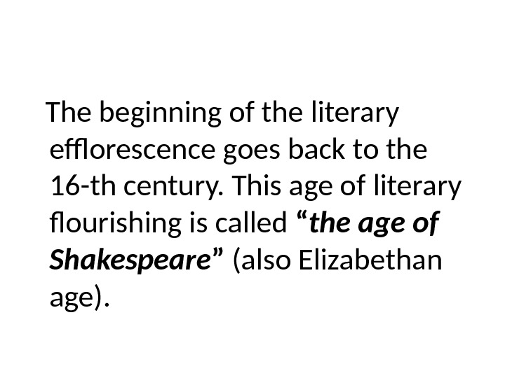 The beginning of the literary efflorescence goes back to the 16 -th century. This age of