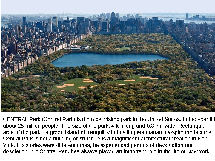 СENTRAL Park (Central Park) is the most visited park in the United States. In the year