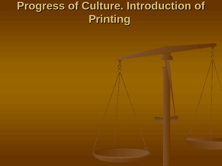 Progress of Culture. Introduction of Printing