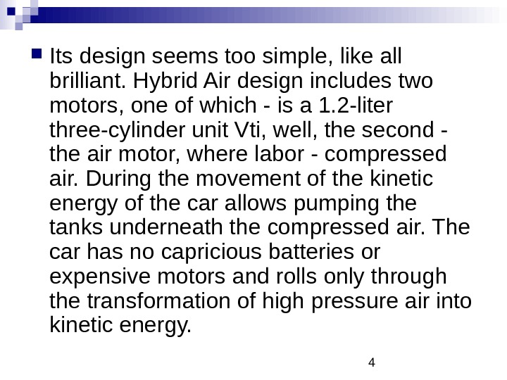 4 Its design seems too simple, like all brilliant. Hybrid Air design includes two motors, one