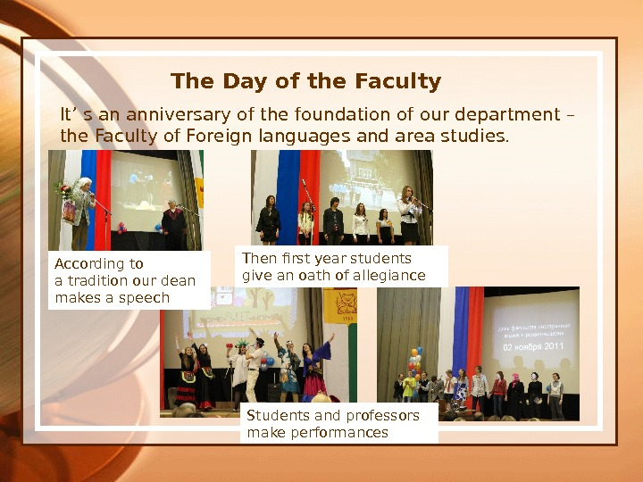 The Day of the Faculty It ' s an anniversary of the foundation of our department