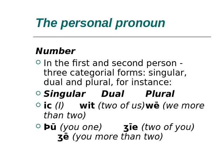 The personal pronoun Number In the first and second person - three categorial forms: singular,