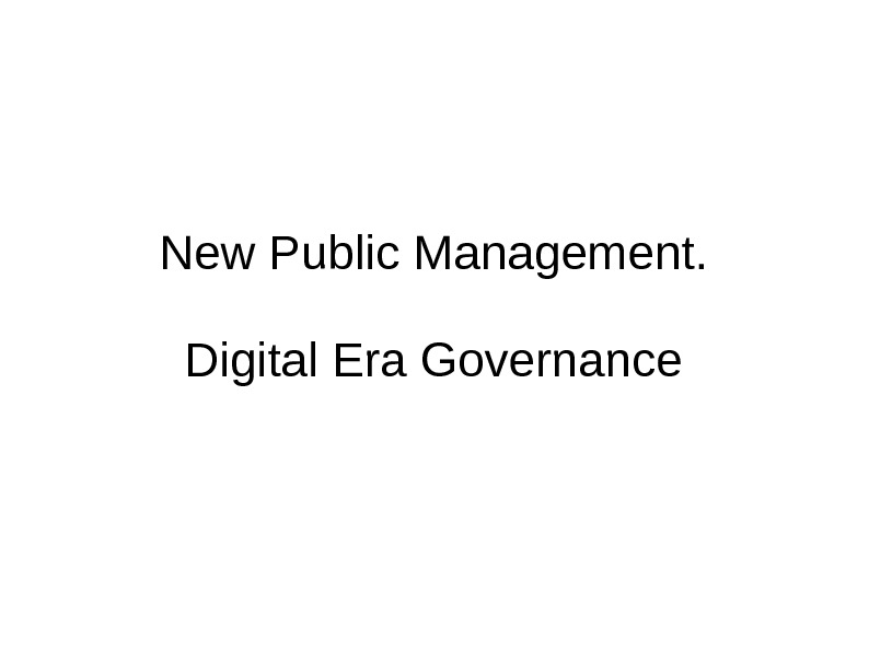 New Public Management. Digital Era Governance
