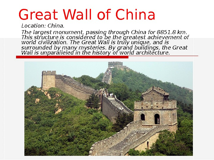 Great Wall of China Location: China. The largest monument, passing through China for 8851. 8 km.