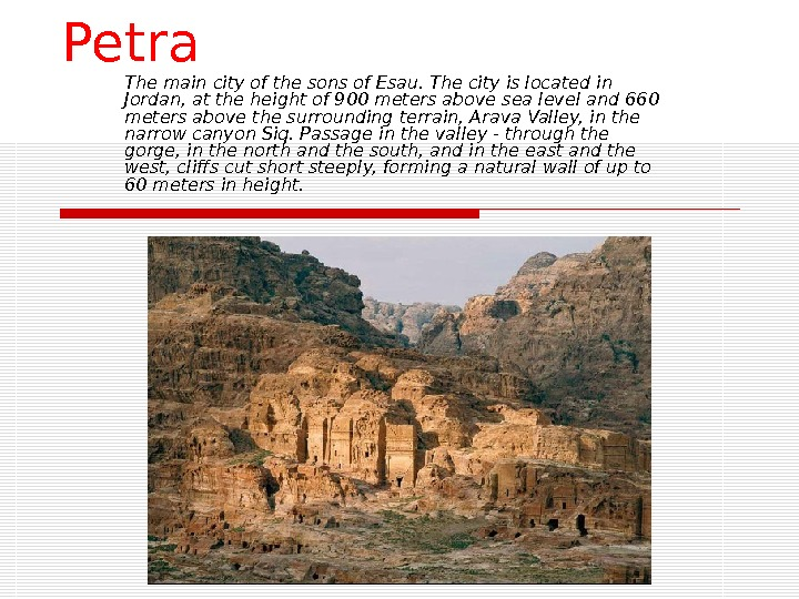 Petra The main city of the sons of Esau. The city is located in Jordan, at