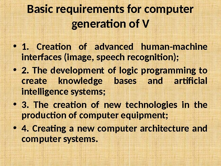 Basic requirements for computer generation of V • 1.  Creation of advanced human-machine interfaces (image,