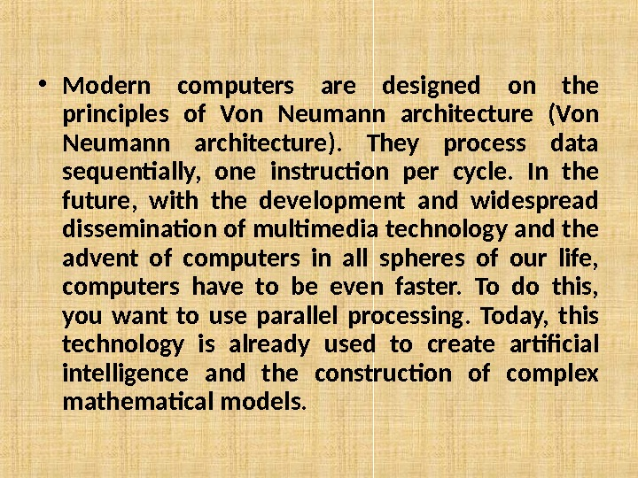 • Modern computers are designed on the principles of Von Neumann architecture (Von Neumann architecture).