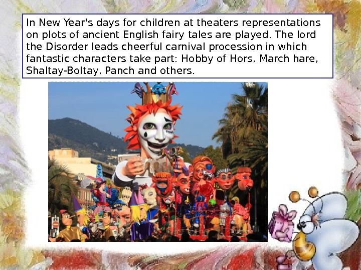 In New Year's days for children at theaters representations on plots of ancient English fairy tales