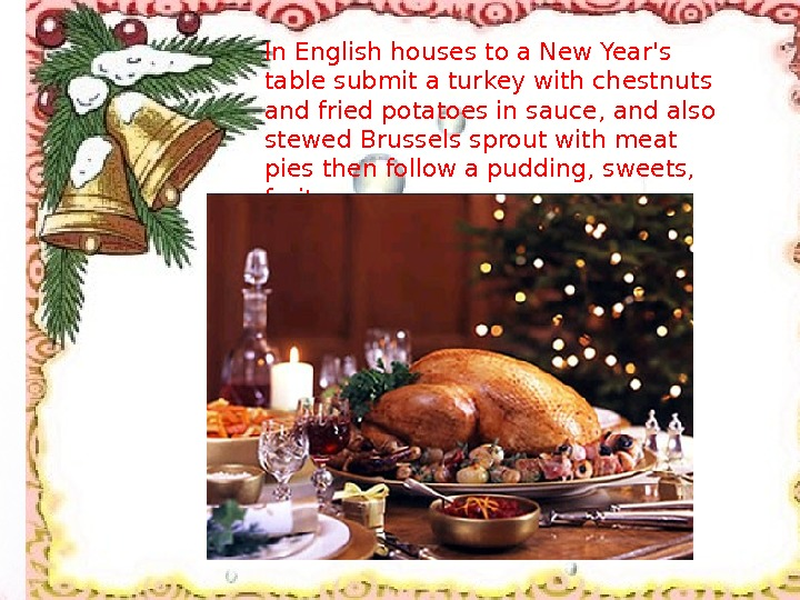 In English houses to a New Year's table submit a turkey with chestnuts and fried potatoes