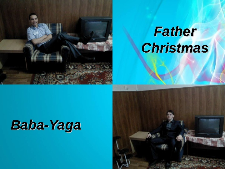 Baba-Yaga Father Christmas