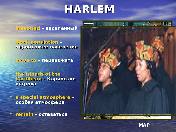 HARLEM • inhabited – – населённый • black population – – чернокожее население • move to