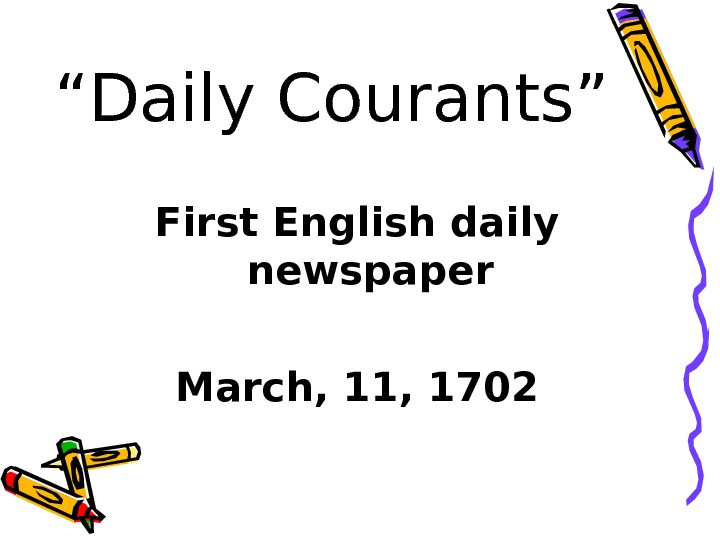 """ Daily Courants"" First English daily newspaper March, 11, 1702"