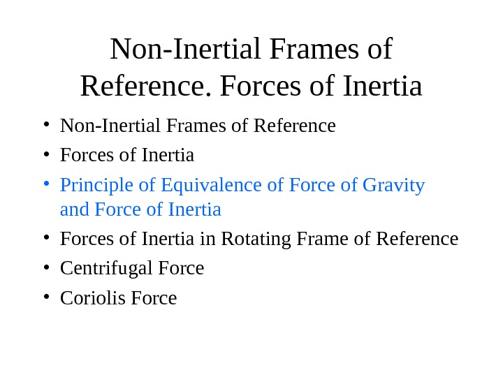 Non-Inertial Frames of Reference. Forces of Inertia • Non-Inertial Frames of Reference • Forces