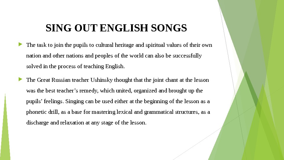 SING OUT ENGLISH SONGS The task to join the pupils to cultural heritage and spiritual values