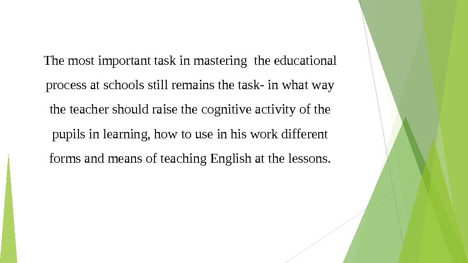 The most important task in mastering the educational process at schools still remains the task- in