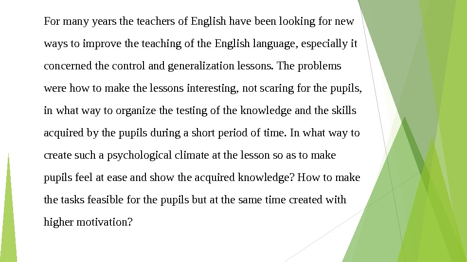 For many years the teachers of English have been looking for new ways to improve the