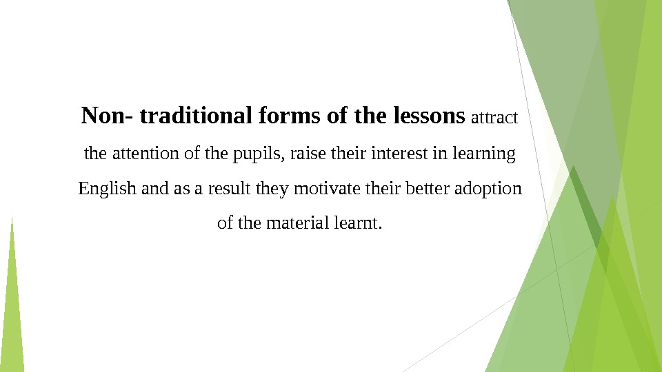 Non- traditional forms of the lessons attract the attention of the pupils, raise their interest in
