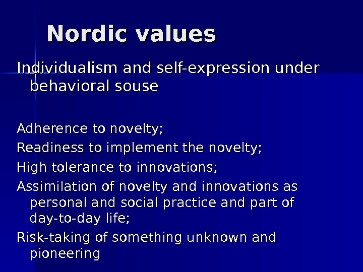 Nordic values Individualism and self-expression under behavioral souse Adherence to novelty; Readiness to implement the novelty;