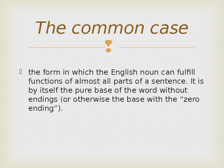 the form in which the English noun can fulfill functions of almost all parts of