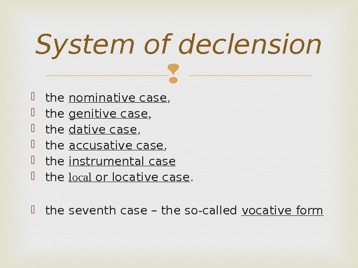 the nominative case ,  the genitive case ,  the dative case ,