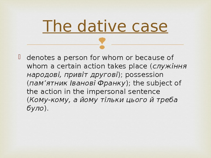 denotes a person for whom or because of whom a certain action takes place (
