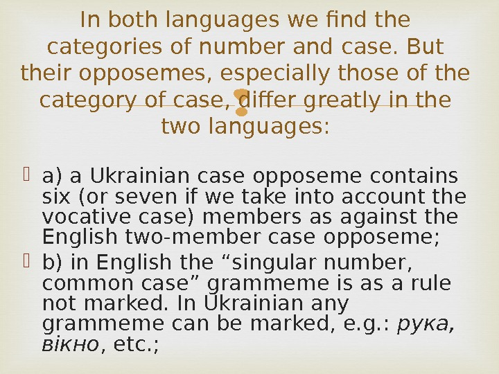 a) a Ukrainian case opposeme contains six (or seven if we take into account the