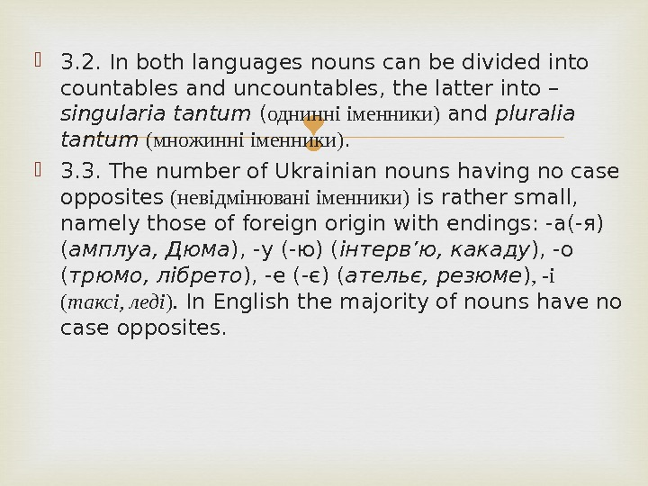 3. 2. In both languages nouns can be divided into countables and uncountables, the latter