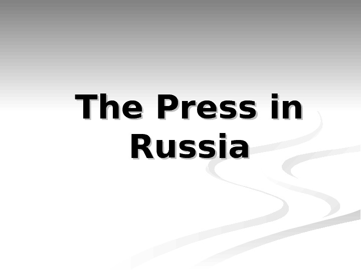 The Press in Russia