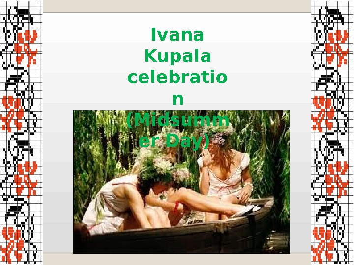 Ivana Kupala celebratio n (Midsumm er Day)