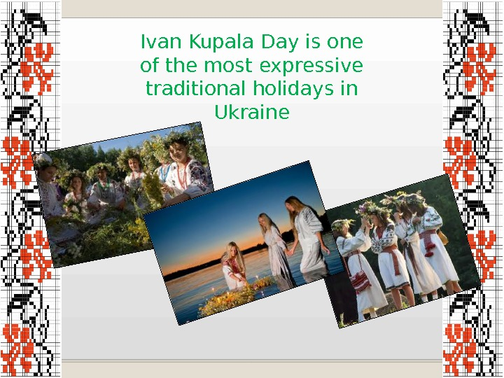 Ivan Kupala Day is one of the most expressive traditional holidays in Ukraine