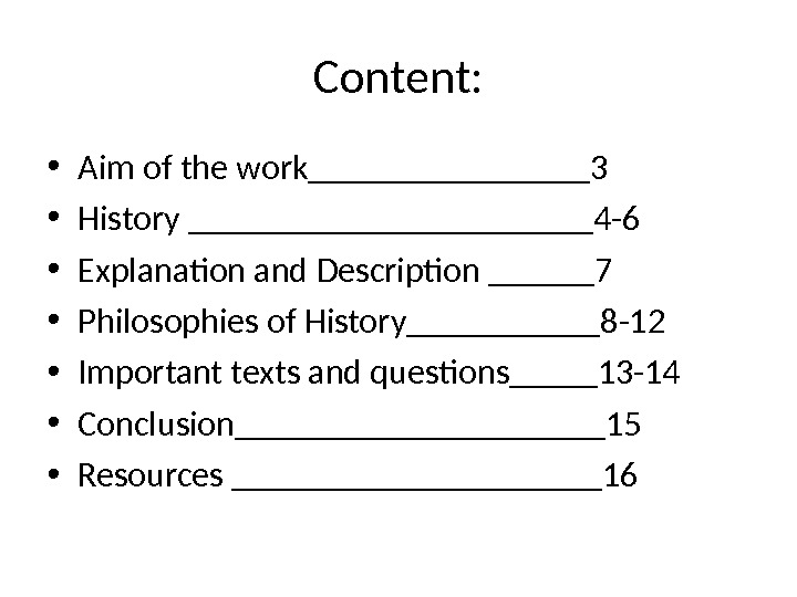 Content:  • Aim of the work________3 • History ____________4 -6 • Explanation and Description ______7