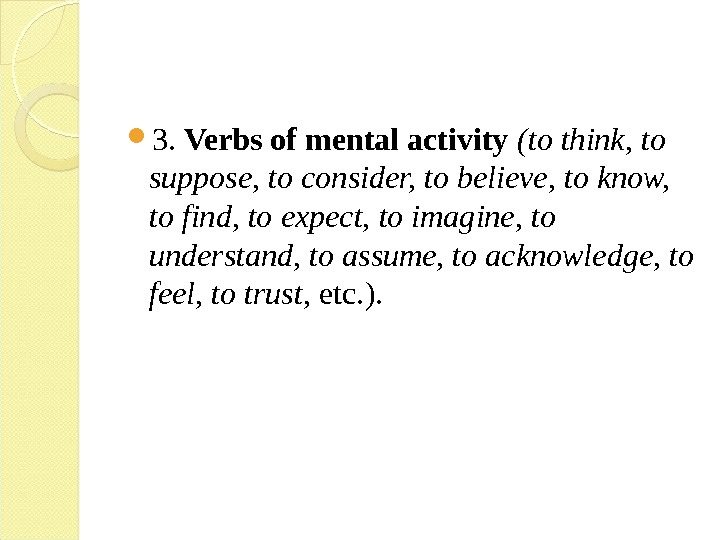3.  Verbs of mental activity  (to think, to suppose, to consider, to believe,