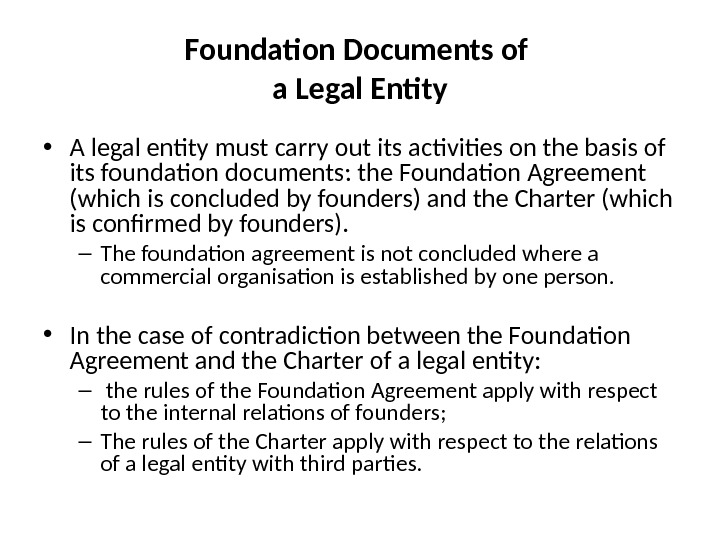 Foundation Documents of a Legal Entity • A legal entity must carry out its activities on