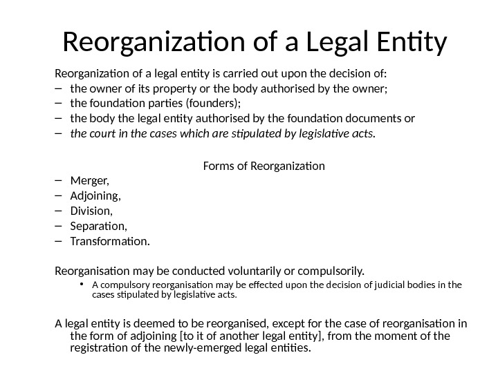 Reorganization of a Legal Entity Reorganization of a legal entity is carried out upon the decision