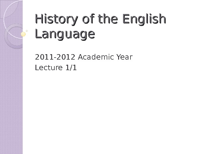 History of the English Language 2011 -2012 Academic Year Lecture 1/1