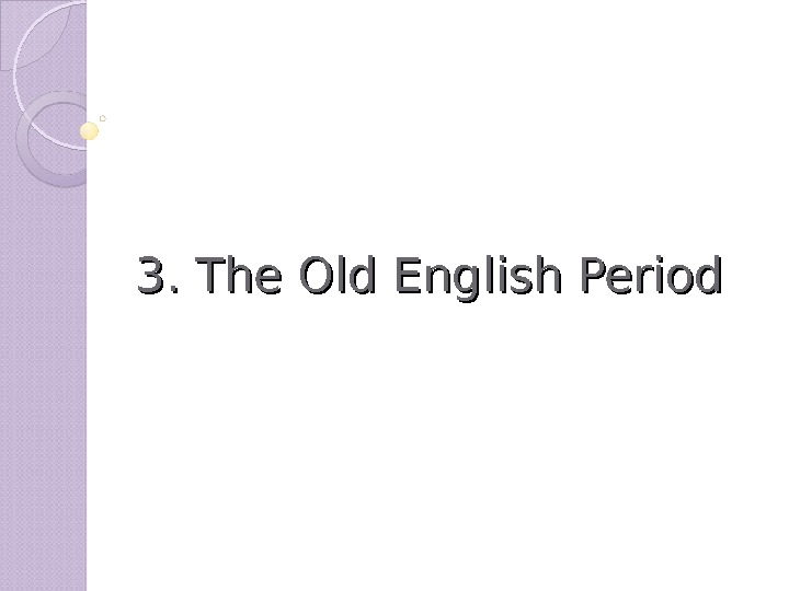 3. The Old English Period
