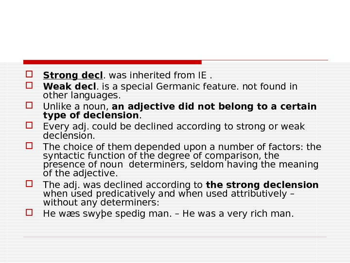 Strong decl. was inherited from IE.  Weak decl. is a special Germanic feature. not