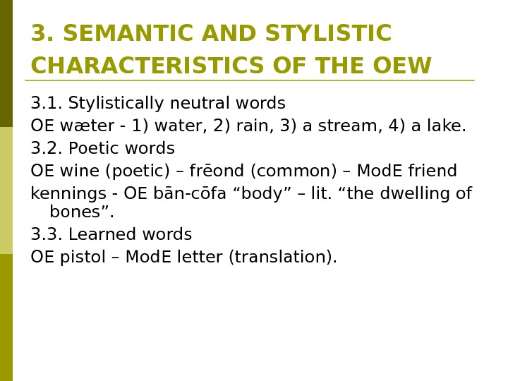 3. SEMANTIC AND STYLISTIC CHARACTERISTICS OF THE OEW  3. 1. Stylistically neutral words